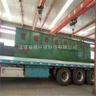 WSZ农村污水处理设备直销