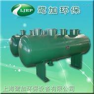 LJ-FJ上海鹭加牌分集水器-空调储水器