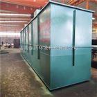 WSZ春腾专业制造景区污水处理设备生产基地