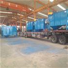 春腾化工污水处理设备供应商