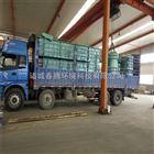 CTQF春腾石油污水处理设备厂家供货