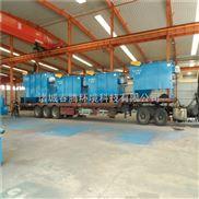 CTQF-春腾淀粉污水处理设备