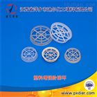 PVDF塑料阶梯环 阶梯环填料