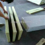 唐山防火岩棉板/幕墙填充岩棉保温板