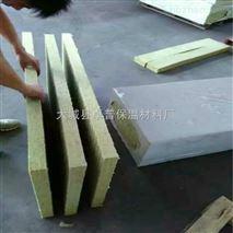 罐体防火保温岩棉板规格