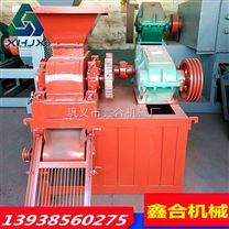 煤蛋煤球机 型煤压球机