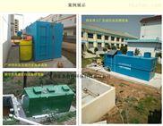 南京太阳能污水处理设备工程案例欣赏