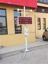 揚塵噪聲在線監測儀 揚塵監測係統