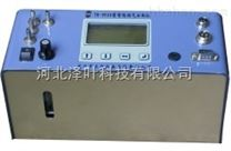 TH-990V智能煙氣分析儀(便攜式)