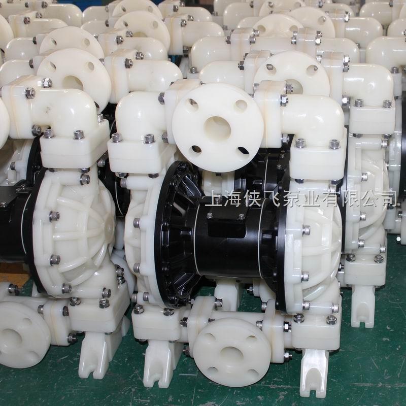 环保轻型气动隔膜泵