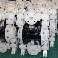 MK25AL-SS环保轻型气动隔膜泵
