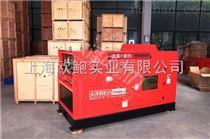 三相电输出500A柴油发电电焊一体机