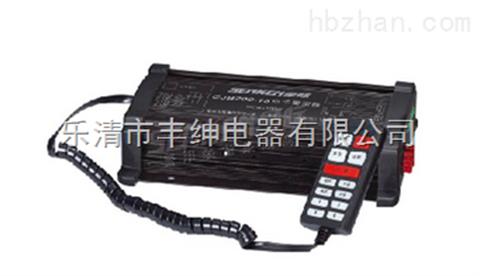 星际cjb300-15电子警报器,大功率主机喇叭警报器