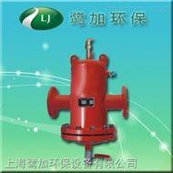 CA螺旋空气杂质分离器