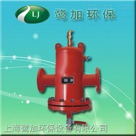 上海鹭加牌CA螺旋空气杂质分离器