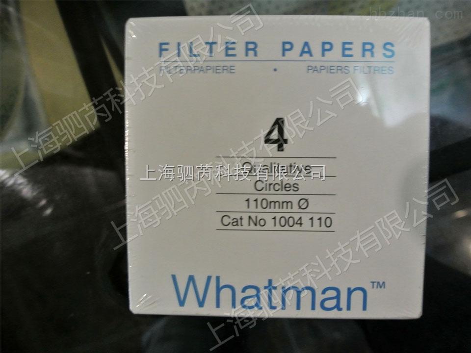whatman4号定性滤纸