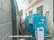 開封市中西醫結合醫院污水處理一體化設備品質保障