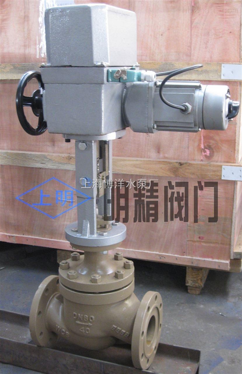 ZAZP(N,M)型電動調節閥