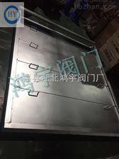 DLF不銹鋼疊梁閘門
