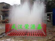 郑州工地全自动洗车机厂家