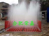 RG-120重庆工地自动洗车机价格