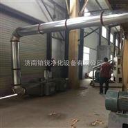 高效环保辽宁大连塑料造粒机废气处理设备