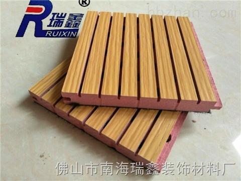 【顶】木质槽孔吸音板生产厂家