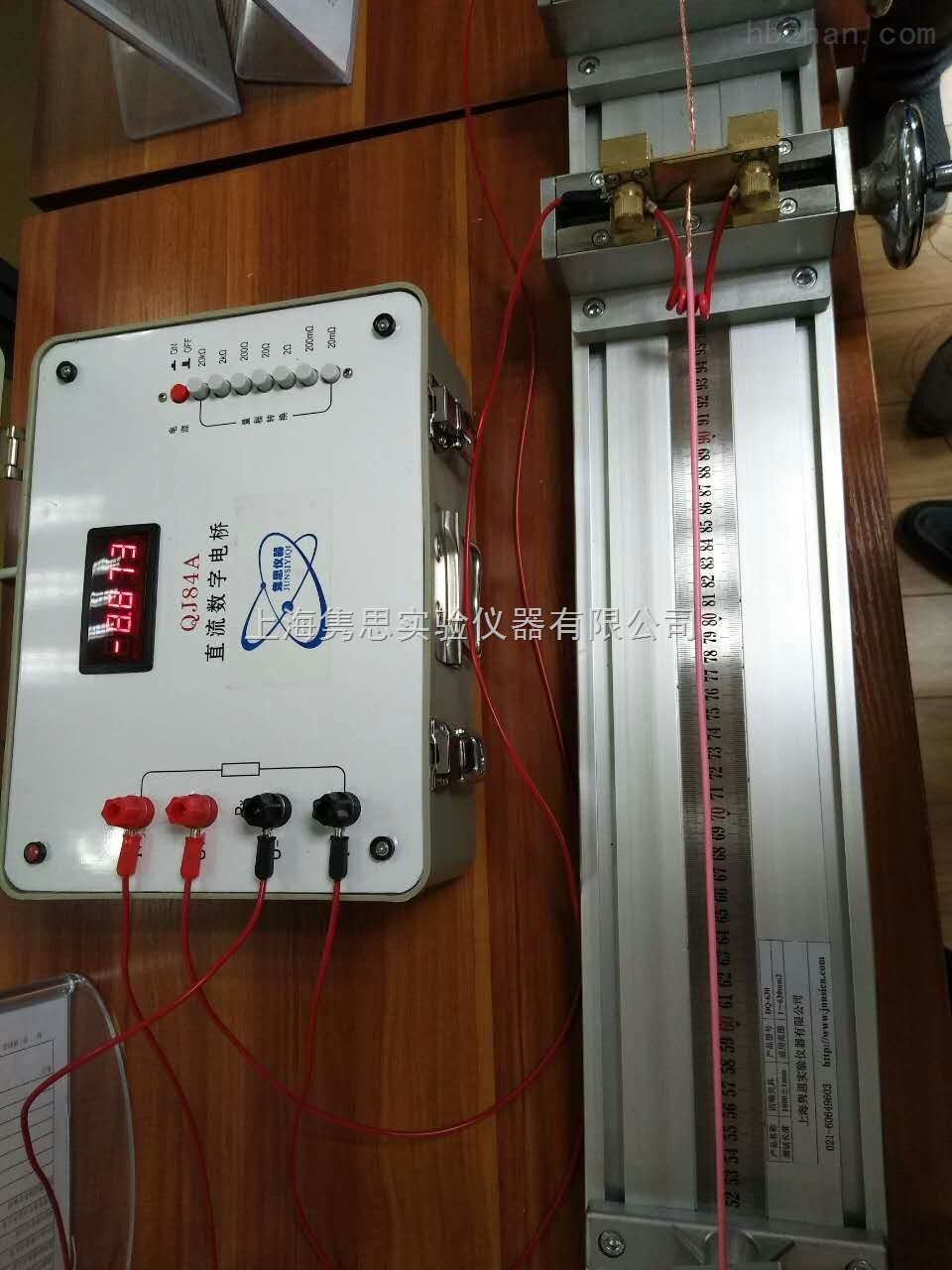 数字导体电阻测试仪,直流数字电阻测试仪