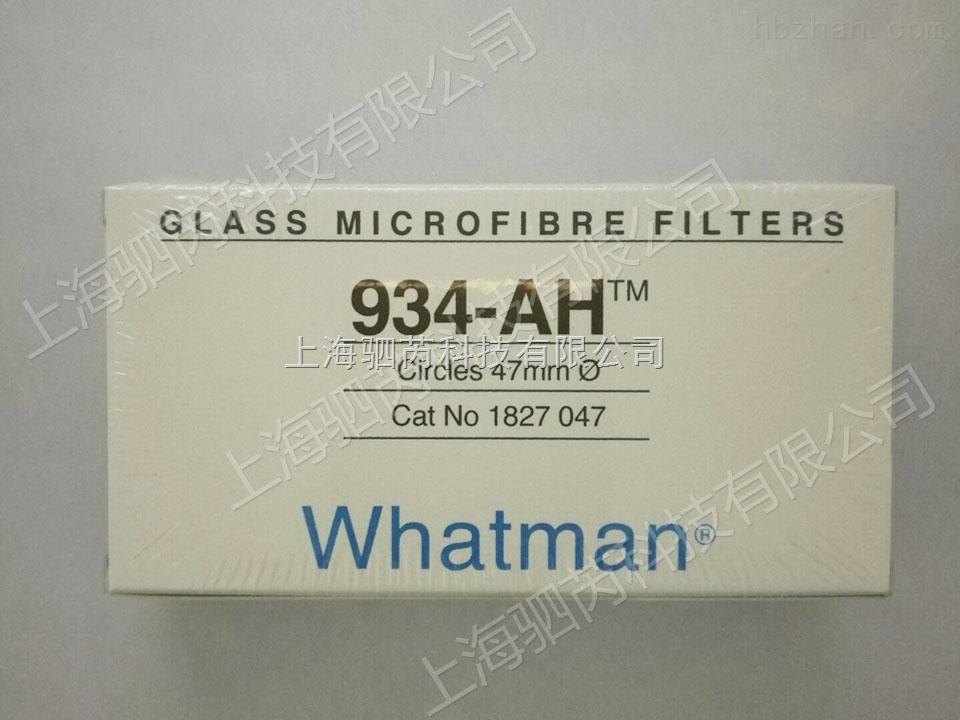 Whatman 沃特曼 无黏合剂玻璃微纤维滤纸 Grade 934-AH