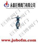 D73H手动对夹式硬密封蝶阀/专业制造
