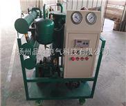 齿轮油专用滤油机