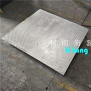 静海县2吨物流称重小地磅-1.2*1.5米碳钢地秤厂家