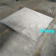 丹东市2吨电子地磅|3吨碳钢小地磅价格