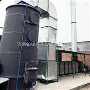 山东涂装废气处理设备