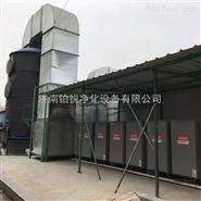 辽宁大连车间有机废气处理设备厂家