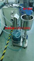 石墨烯納米複合纖維/聚苯硫醚連續高速分散機betway必威手機版官網