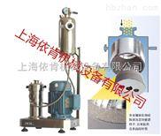 CMSD2000在線式研磨乳化機