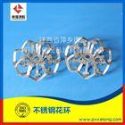 铝质花环填料 直径100型不锈钢花环填料