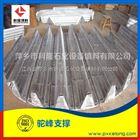 塔内件厂家 金属驼峰支撑规格及重量