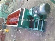 鑫緯生產耐高溫螺旋輸送機