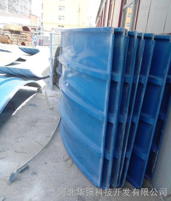 玻璃钢集气罩/污水池盖板