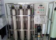 工业纯水机 反渗透纯水设备 超纯水机