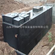 WSZ-供应淀粉污水处理设备-中科贝特地埋式一体化污水处理装置