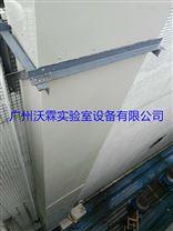 供應廣州番禺不鏽鋼通風櫃定製設計安裝改造