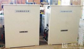 RH内蒙古/呼和浩特次氯酸钠投加装置潍坊厂家