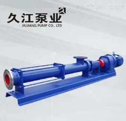 G型 单螺杆泵