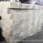 烟气脱硫塑料孔板波纹规整填料 填料价格