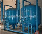 除铁锰过滤器技术规范