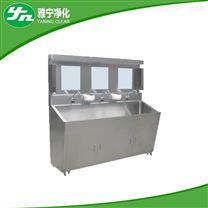 不锈钢单槽三人自动感应洗手池