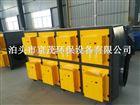 低温等离子净化器 废气处理设备工艺流程